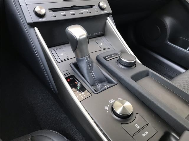 2016 Lexus IS 300 Base (Stk: 28476A) in Markham - Image 16 of 22