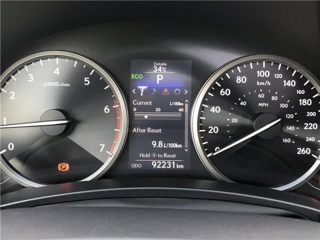 2015 Lexus NX 200t Base (Stk: 28437A) in Markham - Image 16 of 24