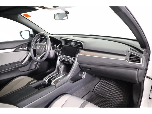 2016 Honda Civic EX-T (Stk: 219466A) in Huntsville - Image 15 of 47