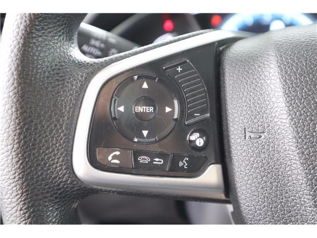2016 Honda Civic EX-T (Stk: 219466A) in Huntsville - Image 19 of 47