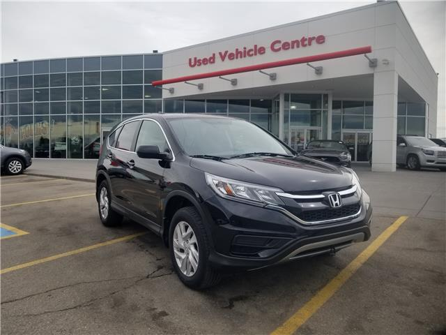 2015 Honda CR-V SE (Stk: U194237) in Calgary - Image 1 of 27