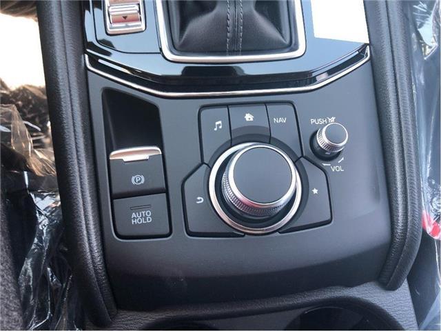 2019 Mazda CX-5 GS (Stk: 19-420) in Woodbridge - Image 16 of 16