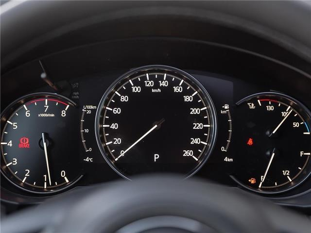 2019 Mazda CX-5 Signature (Stk: 535850) in Victoria - Image 14 of 23