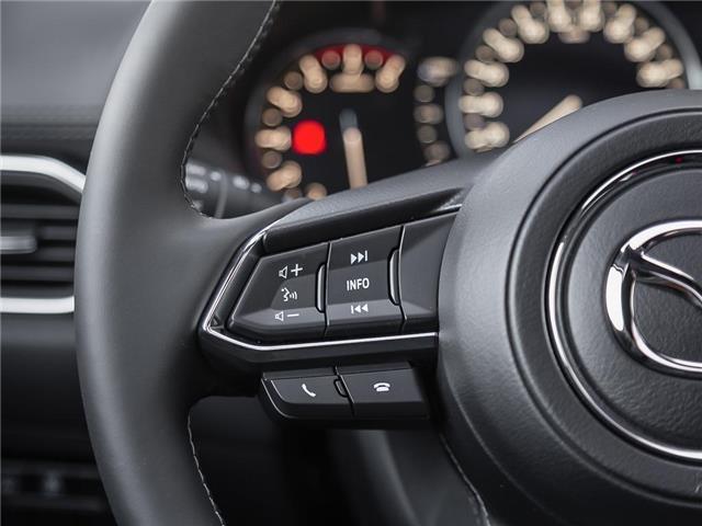 2019 Mazda CX-5 Signature (Stk: 535850) in Victoria - Image 15 of 23