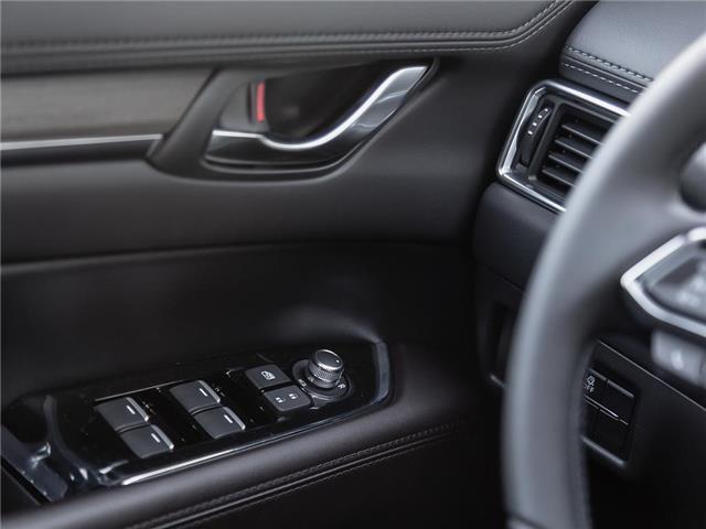 2019 Mazda CX-5 Signature (Stk: 535850) in Victoria - Image 16 of 23