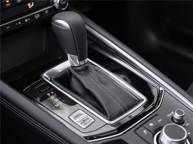 2019 Mazda CX-5 Signature (Stk: 535850) in Victoria - Image 17 of 23