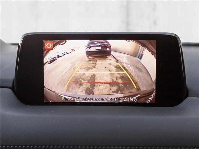2019 Mazda CX-5 Signature (Stk: 535850) in Victoria - Image 23 of 23