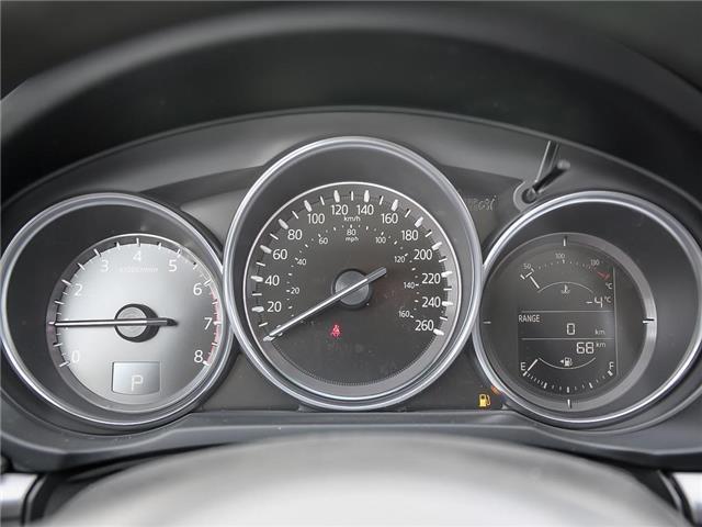 2019 Mazda CX-5 GX (Stk: 580245) in Victoria - Image 14 of 23