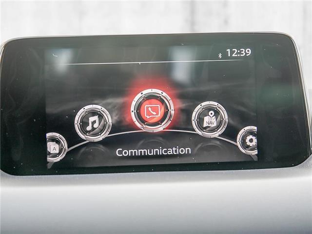 2019 Mazda CX-5 GX (Stk: 580245) in Victoria - Image 18 of 23