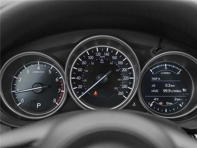 2019 Mazda CX-5 GS (Stk: 563670) in Victoria - Image 13 of 22