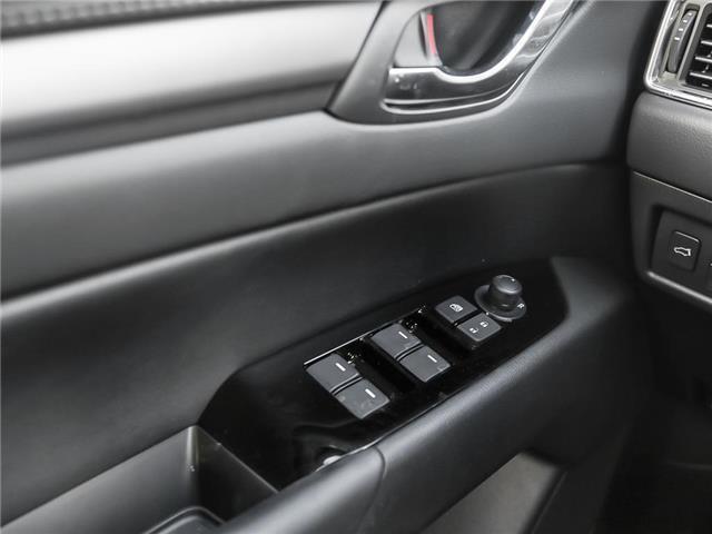 2019 Mazda CX-5 GS (Stk: 582224) in Victoria - Image 16 of 23