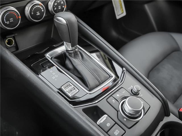 2019 Mazda CX-5 GS (Stk: 582224) in Victoria - Image 17 of 23
