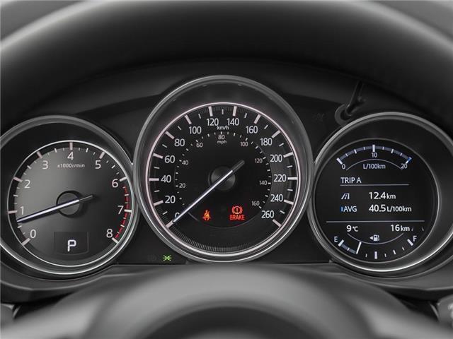 2019 Mazda CX-5 GS (Stk: 585450) in Victoria - Image 14 of 23