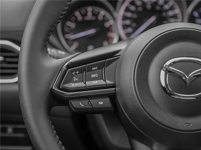 2019 Mazda CX-5 GS (Stk: 585450) in Victoria - Image 15 of 23