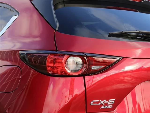 2019 Mazda CX-5 GS (Stk: 638309) in Victoria - Image 11 of 23