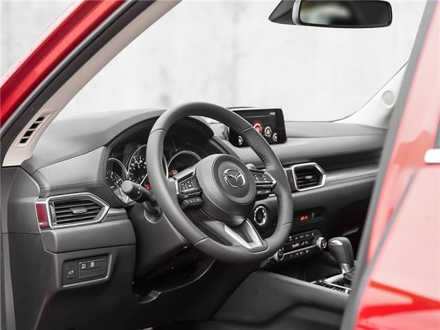 2019 Mazda CX-5 GS (Stk: 643691) in Victoria - Image 12 of 23