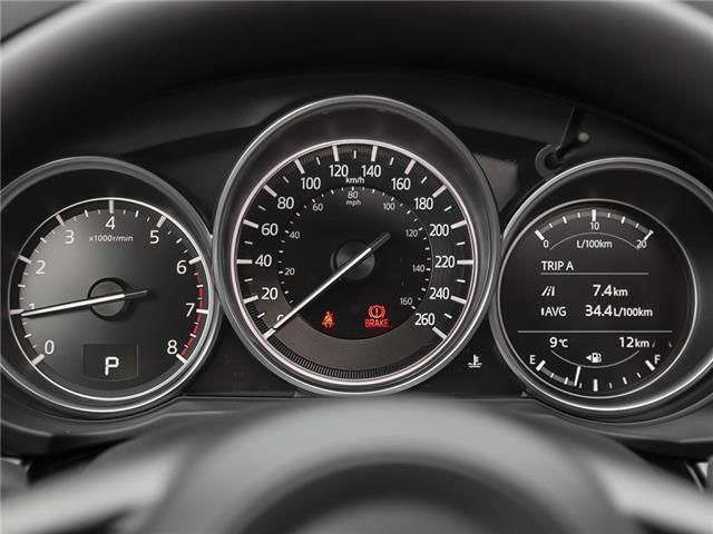 2019 Mazda CX-5 GS (Stk: 643691) in Victoria - Image 14 of 23