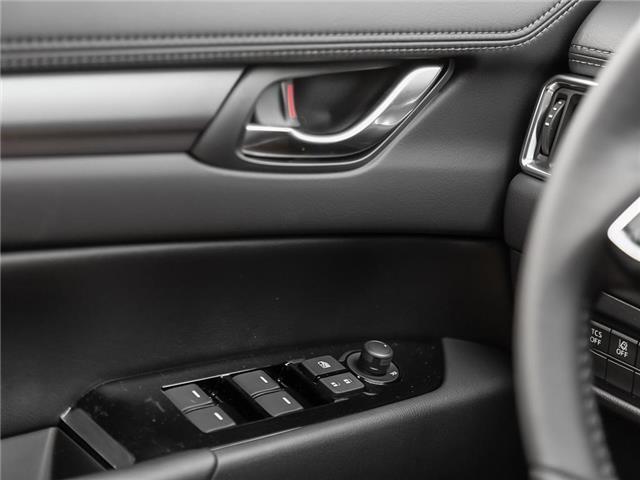 2019 Mazda CX-5 GS (Stk: 643691) in Victoria - Image 16 of 23