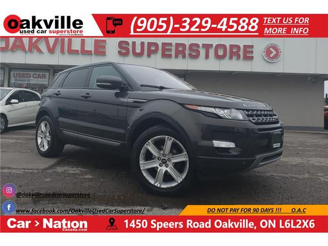 2013 Land Rover Range Rover Evoque PURE PLUS | LEATHER | PANO ROOF | HTD SEATS | NAVI (Stk: P12063) in Oakville - Image 1 of 25