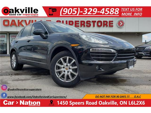 2014 Porsche Cayenne DIESEL | PANO ROOF | NAVIGATION | BLUETOOTH (Stk: P12035) in Oakville - Image 1 of 22