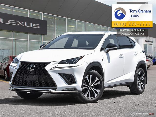 2019 Lexus NX 300 Base (Stk: P8129) in Ottawa - Image 1 of 29