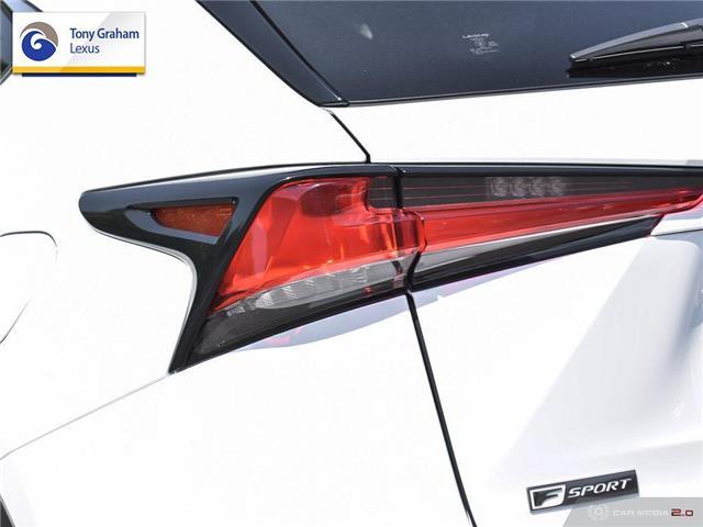 2019 Lexus NX 300 Base (Stk: P8129) in Ottawa - Image 12 of 29