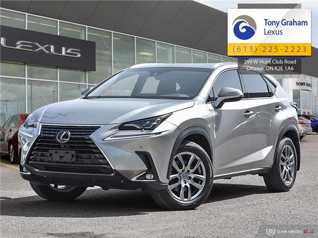 2019 Lexus NX 300 Base (Stk: P8110) in Ottawa - Image 1 of 29