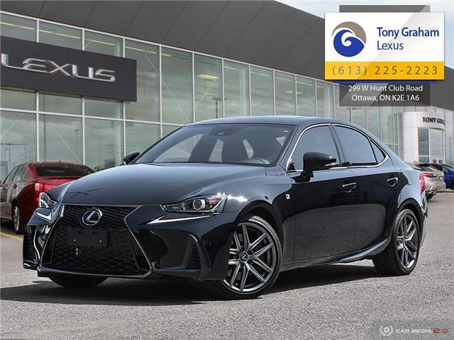 2019 Lexus IS 300 Base (Stk: P8244) in Ottawa - Image 1 of 29
