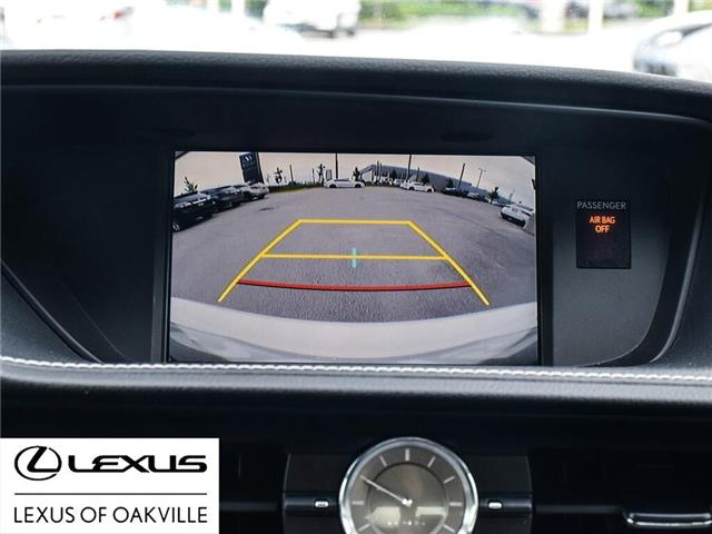 2015 Lexus ES 350 Base (Stk: UC7720) in Oakville - Image 23 of 23