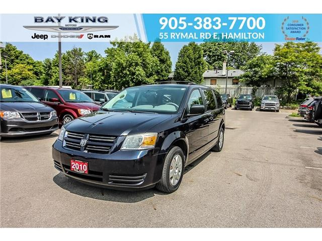 2010 Dodge Grand Caravan SE (Stk: 197259A) in Hamilton - Image 1 of 22