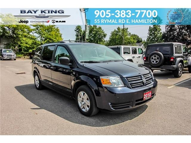 2010 Dodge Grand Caravan SE (Stk: 197259A) in Hamilton - Image 22 of 22