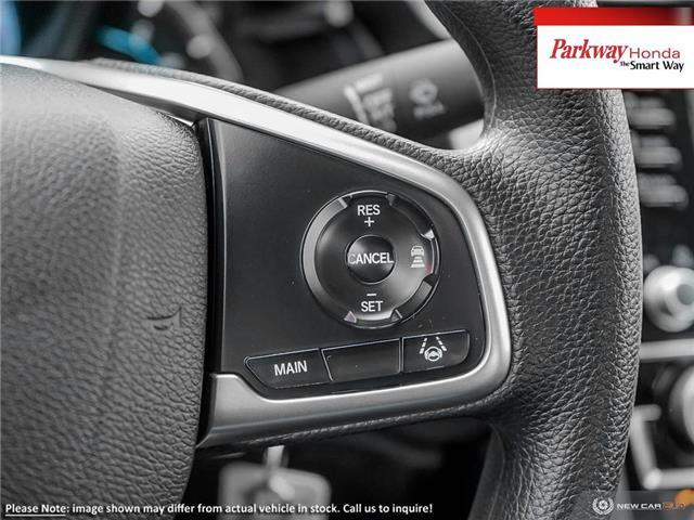 2019 Honda Civic LX (Stk: 929540) in North York - Image 15 of 23