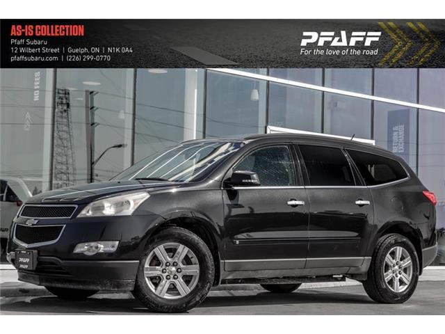 2010 Chevrolet Traverse 1LT (Stk: SU0057) in Guelph - Image 1 of 22