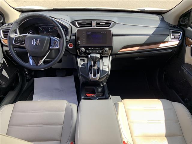 2017 Honda CR-V Touring (Stk: 1881A) in Lethbridge - Image 2 of 25