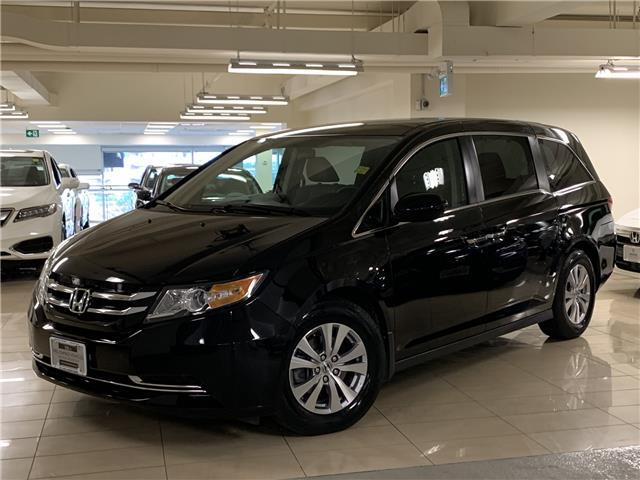 2015 Honda Odyssey EX (Stk: AP3323) in Toronto - Image 1 of 31