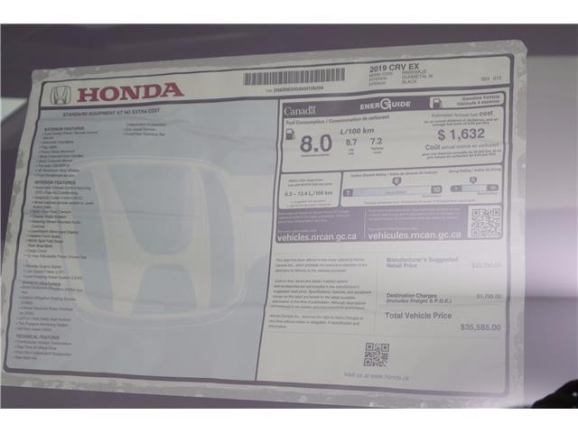 2019 Honda CR-V EX (Stk: 219549) in Huntsville - Image 10 of 35