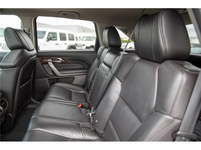 2011 Acura MDX Technology Package (Stk: K758545A) in Surrey - Image 12 of 25