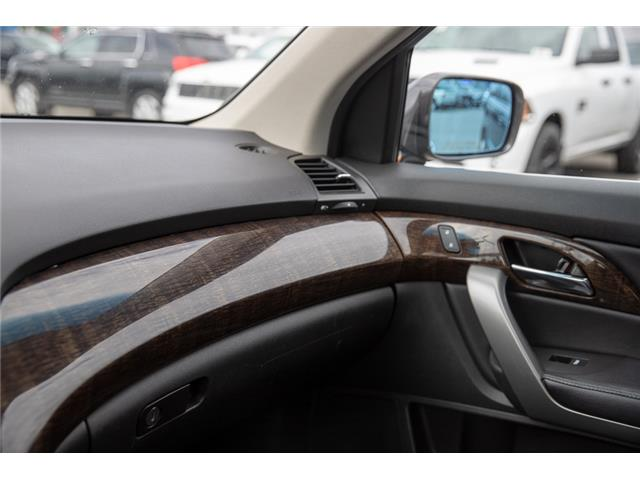 2011 Acura MDX Technology Package (Stk: K758545A) in Surrey - Image 24 of 25