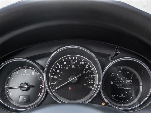 2019 Mazda CX-5 GX (Stk: 552539) in Victoria - Image 14 of 23