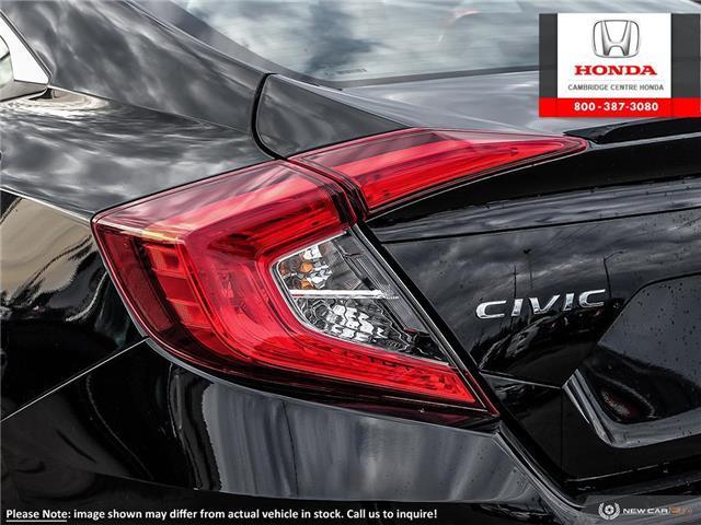 2019 Honda Civic Touring (Stk: 20001) in Cambridge - Image 11 of 24
