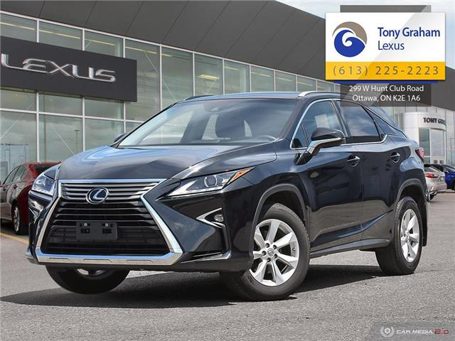 2017 Lexus RX 350 Base (Stk: Y3460) in Ottawa - Image 1 of 30