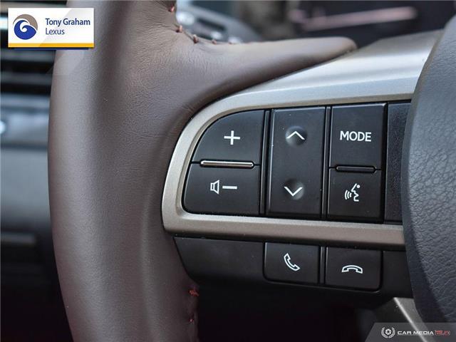 2017 Lexus RX 350 Base (Stk: Y3460) in Ottawa - Image 17 of 30