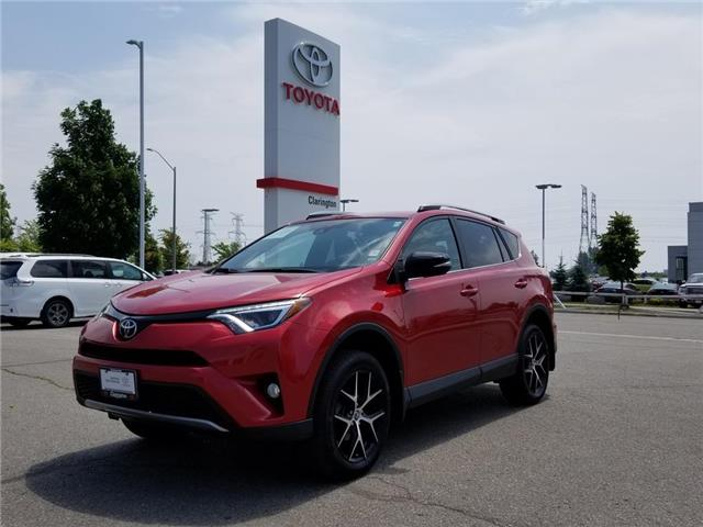 2017 Toyota RAV4  (Stk: P2311) in Bowmanville - Image 1 of 21