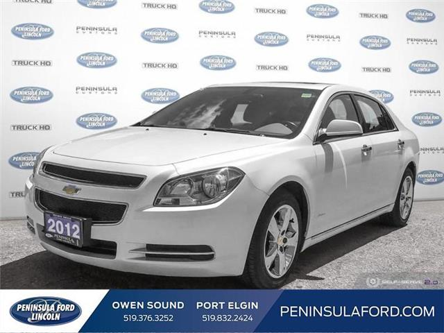 2012 Chevrolet Malibu LT Platinum Edition (Stk: 19MU08A) in Owen Sound - Image 1 of 24