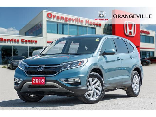 2015 Honda CR-V EX (Stk: V19268A) in Orangeville - Image 1 of 21