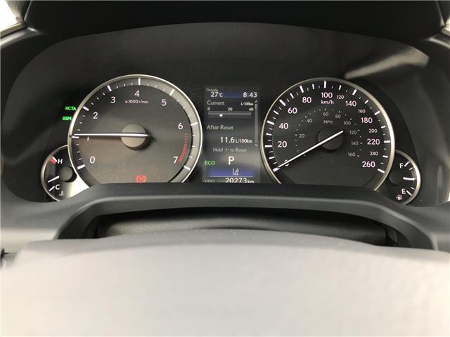 2017 Lexus RX 350 Base (Stk: 28393A) in Markham - Image 16 of 25