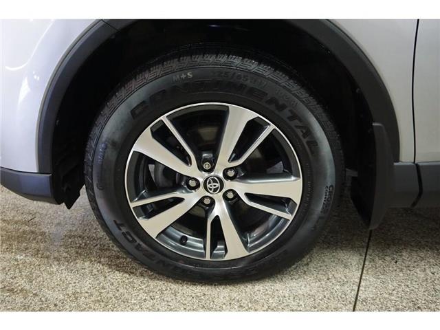 2017 Toyota RAV4  (Stk: U7242) in Laval - Image 5 of 24