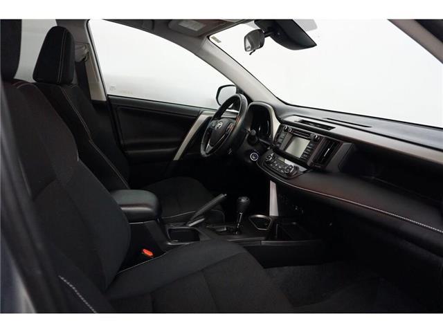 2017 Toyota RAV4  (Stk: U7242) in Laval - Image 14 of 24