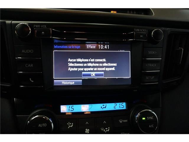 2017 Toyota RAV4  (Stk: U7242) in Laval - Image 21 of 24