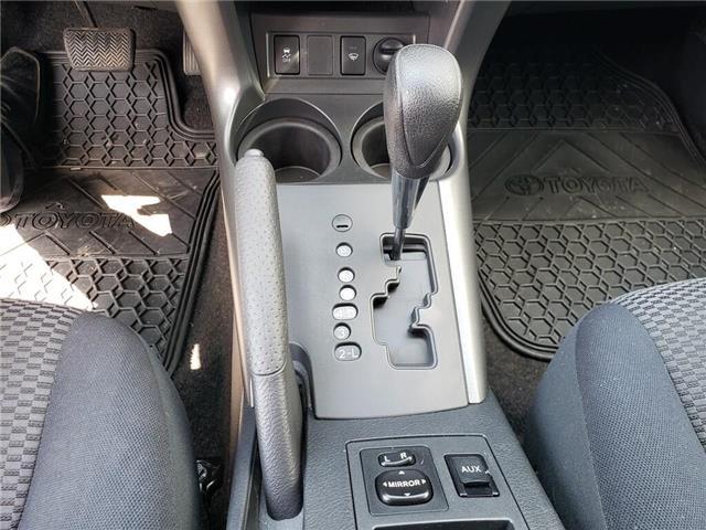 2011 Toyota RAV4  (Stk: P6772A) in Etobicoke - Image 13 of 14